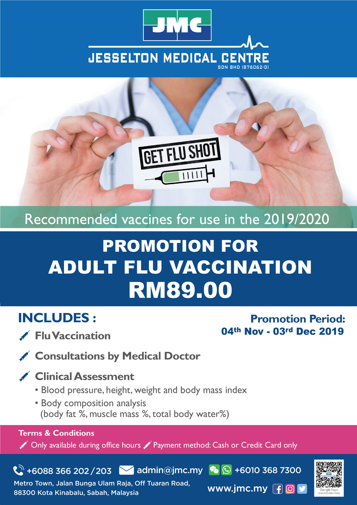 Adult Flu Vaccination Package