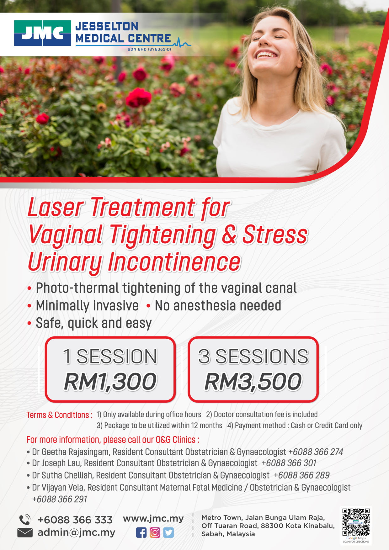 Laser Treatment for Vaginal Tightening & Stress Urinary Incontinence